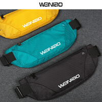 运动腰包男女新款跑步手机腰带迷你贴身装备多功能健身隐形包