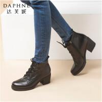 达芙妮正品女靴秋冬头层牛皮靴子时尚女鞋英伦系带马丁靴女短靴