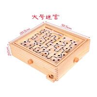 60关大号木制成人老人儿童益智玩具钢珠滚珠轨道迷宫类桌面游戏