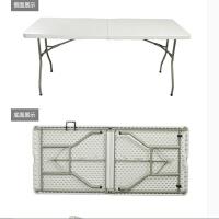 折叠桌 户外长桌子 折叠餐桌椅简易办公桌摆摊桌便携式会议桌野外