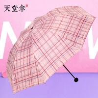 天堂伞33346E黑胶细格碰击黑胶防晒伞晴雨伞全钢骨遮阳伞清新