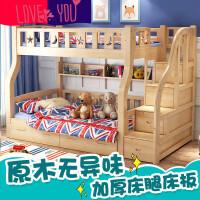 实木高低床子母床双层床上下床铺两层儿童多功能松木母子床 i4e