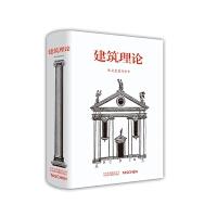 现货中文版包邮 Taschen原版引进Architecture Theory建筑理论:从文艺复兴至今建筑理论手绘手稿图