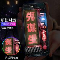 声控发光手机壳iphone11promax苹果promax来电闪xsiPhonexsmax夜
