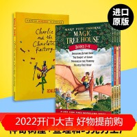 Magic Tree House1-4册 神奇树屋 英文原版绘本 查理和巧克力工厂 美国中小学课外小说 罗尔德达尔Roa