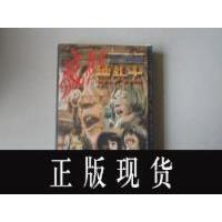 【二手旧书9成新】【正版现货】疯狂的披头士――列农和甲壳虫乐队秘闻