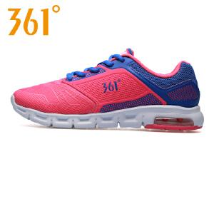 361度女鞋正品运动鞋跑鞋361女气垫减震跑步鞋