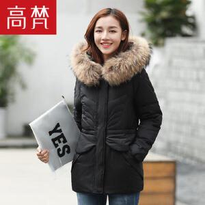 高梵2017奢华大毛领修身H版型羽绒服女短款加厚保暖外套清仓