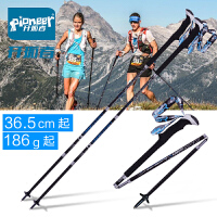 登山杖 户外爬山徒步超轻可伸缩折叠手杖 户外出游装备
