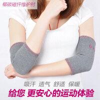 健身护肘男女士运动保暖羽毛球篮球网球关节护具护臂护手肘 灰色护肘2只装