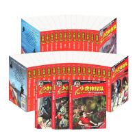 【全套33册】小虎神探队全套25册第一季第二季第三季 第四季8册 冒险小虎队升级版全套书 小学生课外书3-6年级8-1
