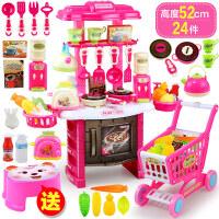小孩厨房玩具餐具生日礼物儿童过家家玩具3 4 5 6 7岁女男孩女童