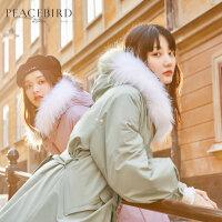 PEACEBIRD/太平鸟廓形羽绒服