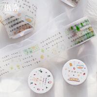 硫酸纸胶带 日系文字日文盐系手帐diy日记贴纸胶带 小字贴系列