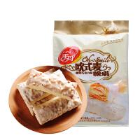 美丹欧式麦松塔255g袋装 买1送1 台湾风味千层酥曲奇饼干