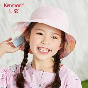 卡蒙6-9岁宝宝渔夫帽折叠儿童防晒帽沙滩双面可戴防紫外线遮阳帽4615