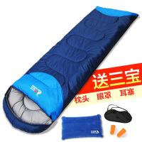北山狼睡袋成人户外旅行冬季四季加厚室内露营双人隔脏羽绒棉睡袋