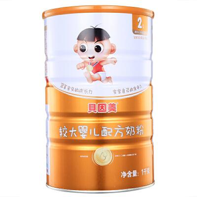 6.18贝因美较大婴儿配方奶粉 2(适合6-12月龄婴儿)质量保障
