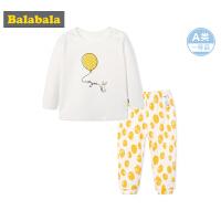 巴拉巴拉宝宝秋装男婴儿内衣女童洋气套装长袖秋衣秋裤2018新款女