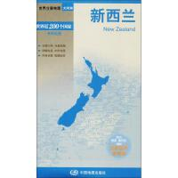 新西兰 中国地图出版社
