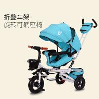 宝马折叠儿童三轮车1-3岁婴儿手推车2-6岁大号小孩宝宝脚踏车g6y