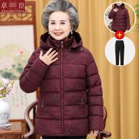 中老年人冬装女棉衣妈妈装太太衣服外套60-70-80岁羽绒奶奶装