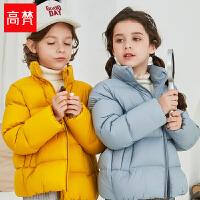 【1件3折 到手价:312元】高梵童装2019新款反季男童加厚洋气短款保暖儿童羽绒服女童白鸭绒