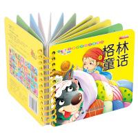 【5本】宝宝的一套圈圈书 格林童话 天才宝贝 认知早教 启蒙 适用0-3岁宝宝 幼儿早教宝宝卡片书0-3岁早教卡片