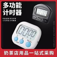 倒计时器奶茶店专用煮番茄闹钟秒表厨房定时器大声记时电子提醒器