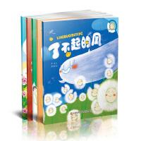 好奇宝宝科学绘本系列(全套共5册)