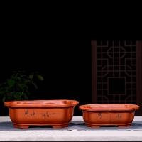 紫砂花盆长方大小号中国风阳台盆栽盆景陶瓷老桩花盆
