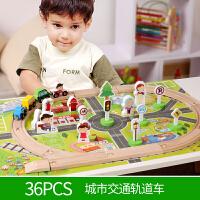 木制积木儿童益智拼装玩具车1-3周岁以上城市轨道交通套装
