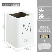 方形无盖垃圾桶家用客厅厨房卫生间办公室双层款日式简约创意
