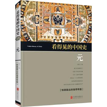 元(pdf+txt+epub+azw3+mobi电子书在线阅读下载)