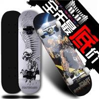 基础滑板 四轮极限滑板80CM滑板公路滑板
