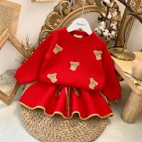女宝宝毛衣套装女童冬装针织卡通两件套