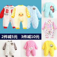 婴儿连体衣服宝宝新生儿哈衣0岁3个月纯棉衣6套装加厚1秋冬装冬季