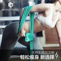 哈他拉力带2米36磅瑜伽弹力带群青色减肥瘦身塑形健身装备运动训练舞蹈用品