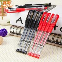 真彩史努比009金装中性笔0.5黑色签字笔水笔办公文具用品
