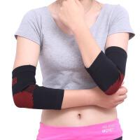 运动护肘 篮球羽毛球网球肘加长薄弹力护臂保暖透气护手肘男女士 一副装