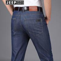 JEEP吉普天丝棉牛仔长裤男春夏薄款青年牛仔裤男装弹力直筒牛仔裤子