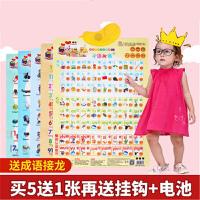 【支持礼品卡】儿童拼音有声挂图早教发声挂图识字语音汉语宝宝启蒙认知玩具j8a