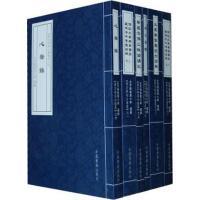 【二手书9成新】黄念祖居士选集 北京佛教居士林 中国书籍出版社 9787506823692
