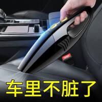 汽车用车载大功率强力无线充电小型迷你家用车内专用手持式吸尘器