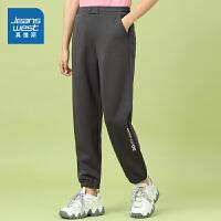 真维斯女装 2020春装新款 针织双面布字母印花长裤