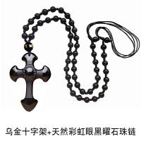 水晶黑曜石基督耶稣十字架项链以马内利男士女士款十字架吊坠