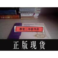 【二手旧书9成新】【正版现货】上海市*非物质文化遗产名录项目丛书:乌泥泾手工棉纺织技艺