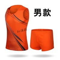 专业田径服套装长跑运动服训练服比赛服 马拉松跑步服男女学生夏