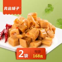 良品铺子微辣味卤藕168g*2袋湖北洪湖特产辣味小吃健康休闲零食