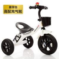 儿童脚踏车1-3岁宝宝自行车男女孩玩具车童车三轮车